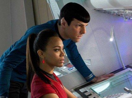My favourite Star Trek team