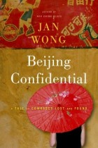 Beijing Confidential by Jan Wong