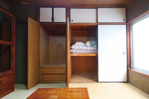 The type of closet referred to in the book. Photo: sakura-house.com