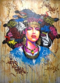 The poster for the Hip Hop exhibit at the Institut Arabe. I think it is stunning!