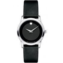 Movado Museum Watch $550 CDN